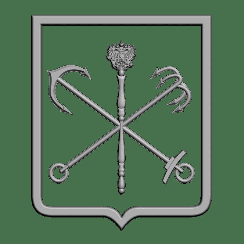 Картинка герба санкт петербурга для раскрашивания расскажем покажем